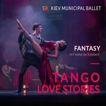 Tango_15x15_ENG